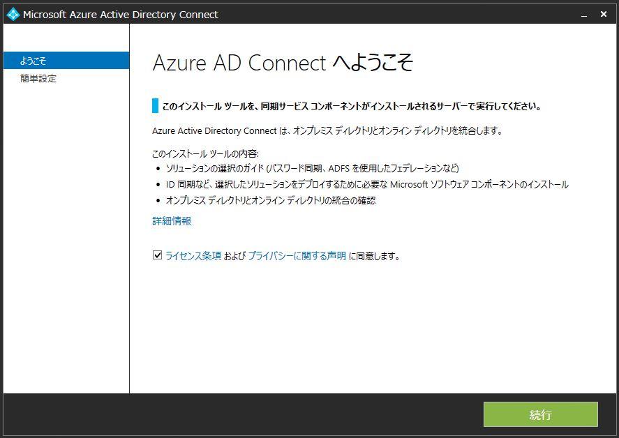 aadc002