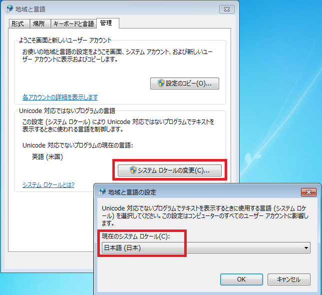 Microsoft(マイクロソフト) Windows Virtual Desktop